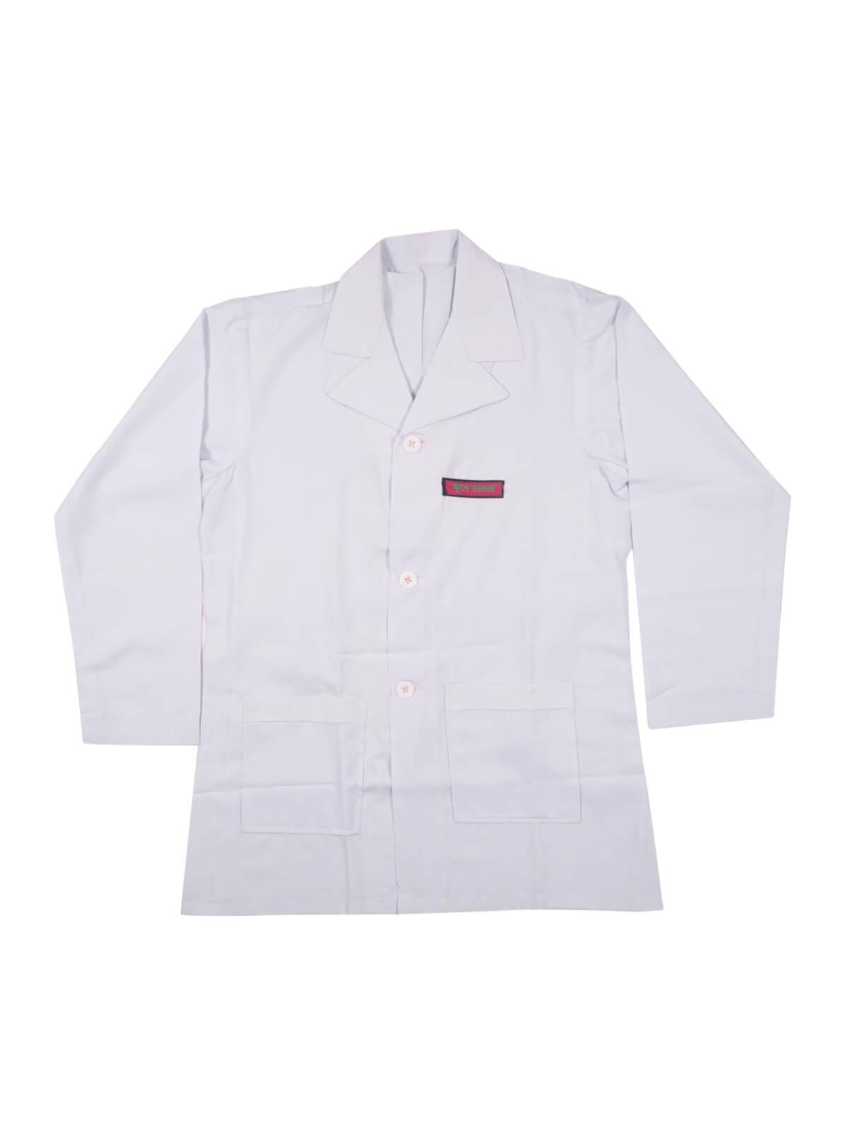 White School Dress Apron