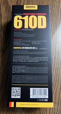 Remax 610D