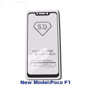 5D/ 9H  CURVED FULL  GLUE PROTECTOR GLASS FOR (ANY XIAOMI DEVICE)