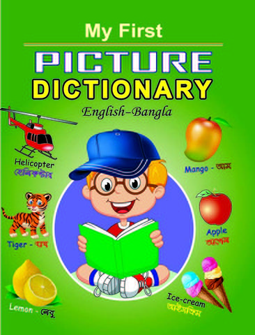 My First Picture Dictionary Eng-Bang