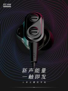 UiiSii DT800 Four Hybrid Balanced Armature And Four Dynamic Drivers MEMS Surround Sound Hi-Res Earphones