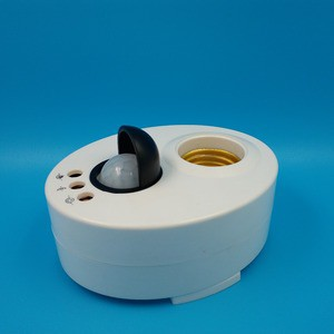 New style adjustable pir sensor motion switch and lamp holder 23