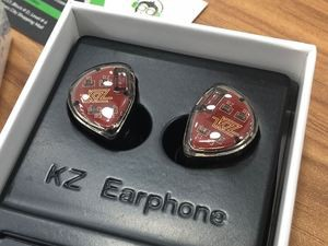 KZ ES4 HiFi Hybrid In-ear Earphone