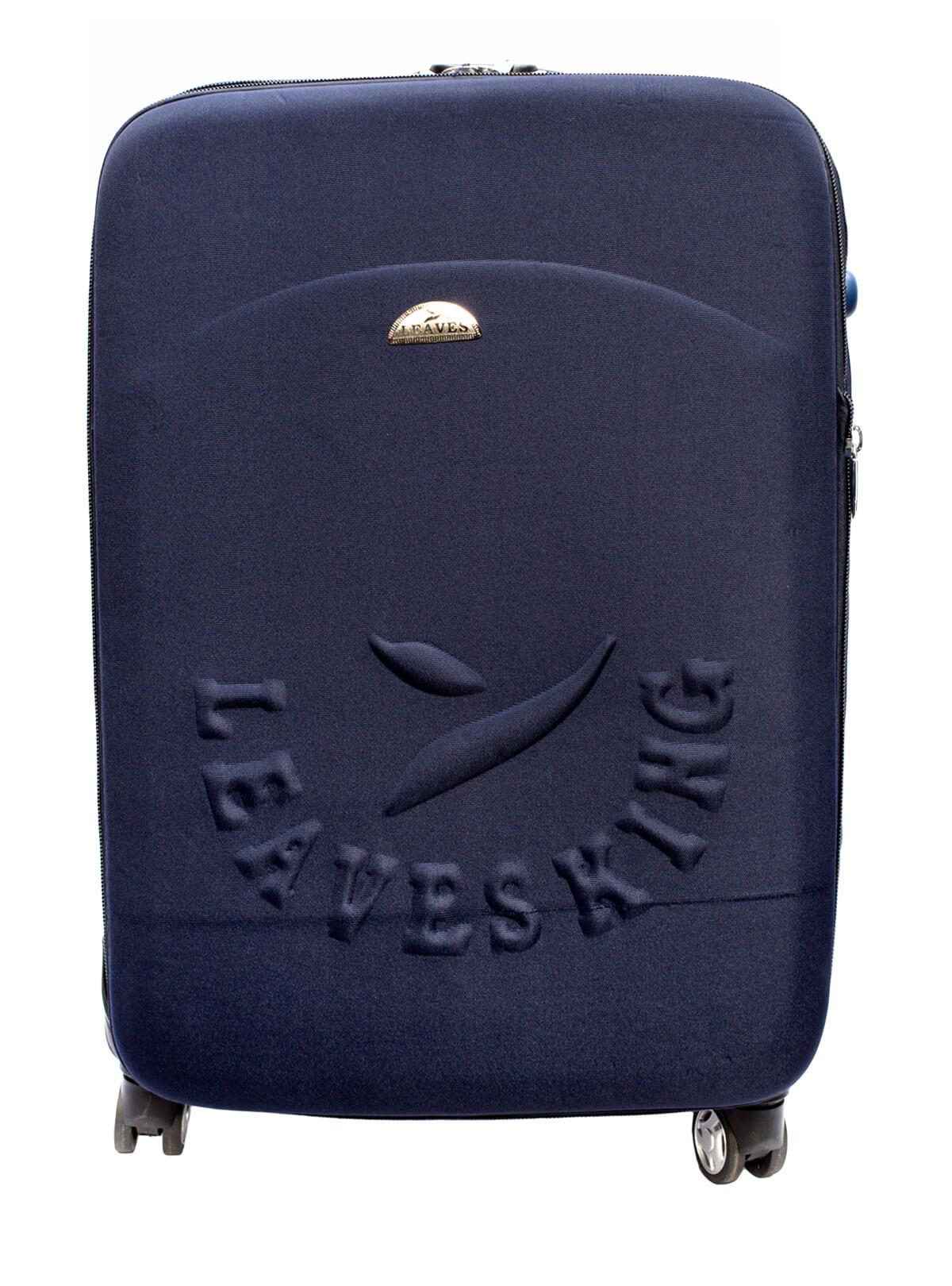 Blue Hand Luggage Trolley