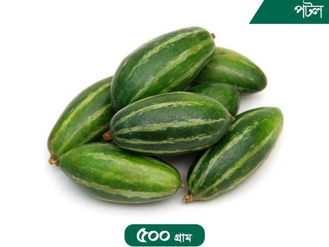 Potol (Pointed Gourd)