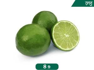 Long Big Lemon 4 pcs
