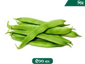 Flat Beans (Sheem) 500 gm