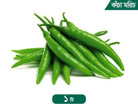 Green Chili (Kacha Morich-250gm)