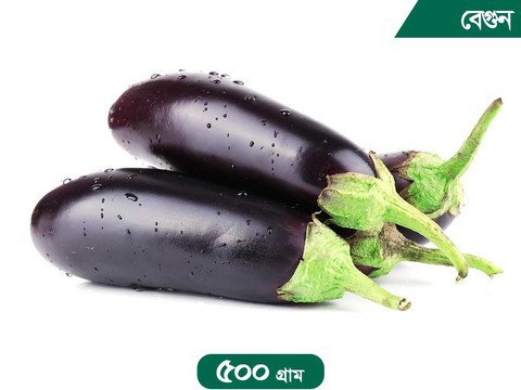 Long Brinjal Black (Begun)