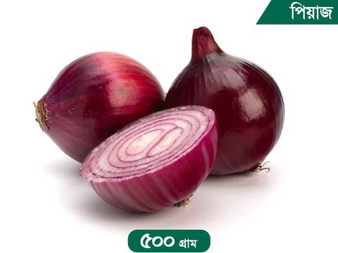 Onion (Red Indian Piyaj)