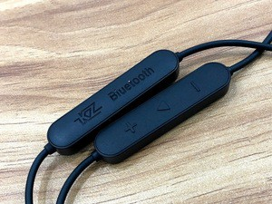 KZ MMCX Bluetooth Earphone Cable