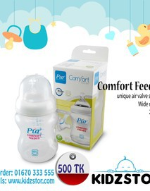 Wide mouth comfort feeder