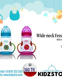 Wide neck feeder with handle