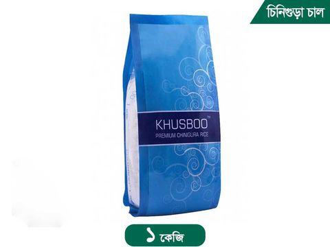 Khusboo Premium Chinigura Rice