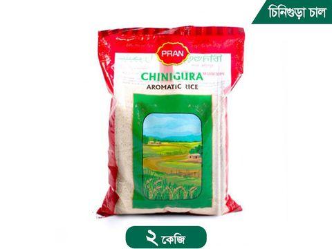 PRAN Chinigura Rice 2 kg