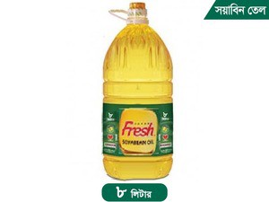 Fresh Soyabean oil