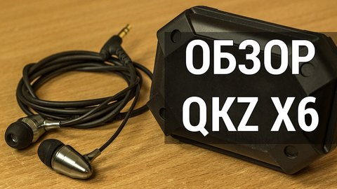 Original QKZ X6 Super Bass Earphones