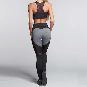 Lovebitebd Heart Pattern Mesh Splice Leggings For Women