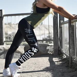 Lovebite Breathable Pencil Pants Leggings For Women