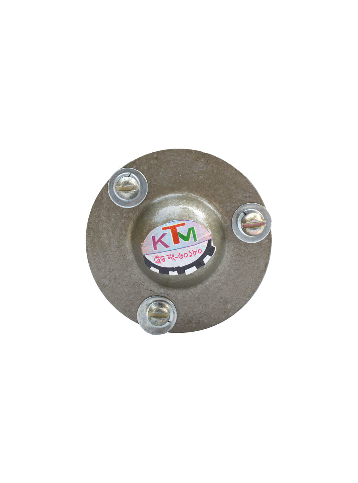 Power Tiller Cover Tension Pulley