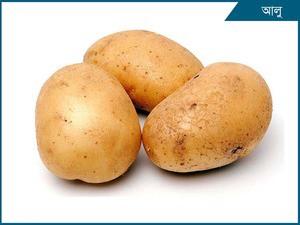 Potato Regular