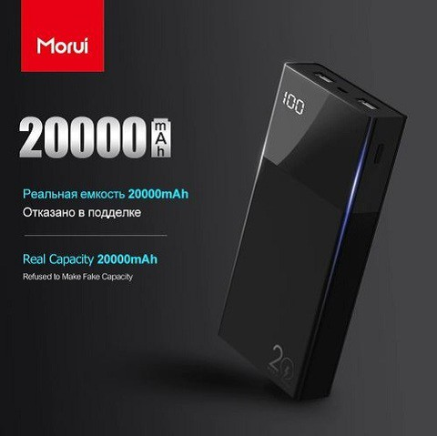 MORUI ML20 20000mAh Powerbank with LED Smart Digital Display