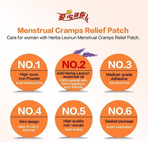 Menstrual Pain/Cramp Relief Patch (মেয়েদের মাসিকের ব্যাথা নিরাময়ের জন্য)।