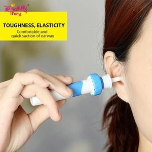 Ear Cleaner - কানের ময়লা পরিস্কার করার মেশিন।