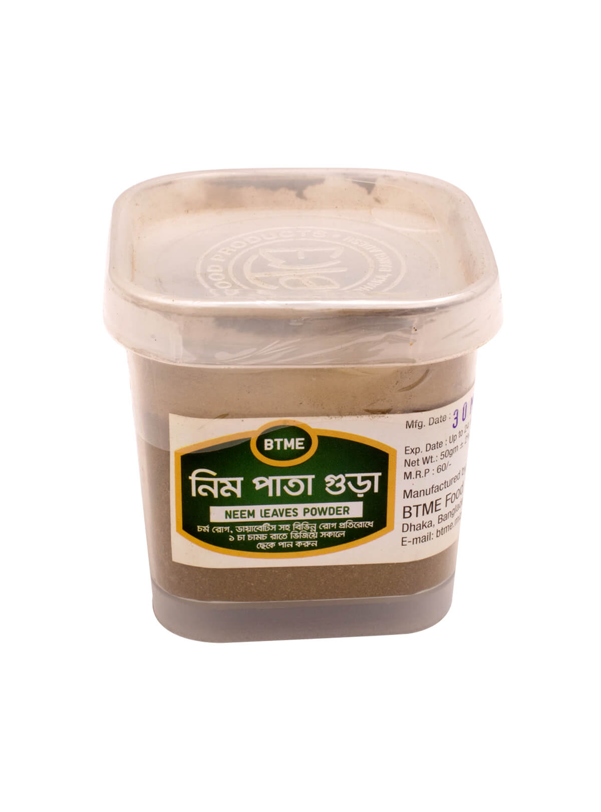 Neem Leaves Powder 50 gm