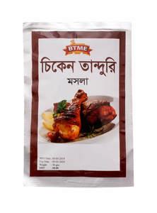 Chicken Tanduri Masala 30 gm