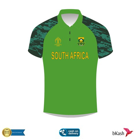 South Africa World Cup Jersey