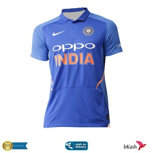 India World Cup Jersey