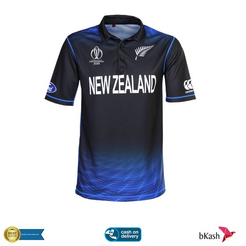 New Zealand World Cup Jersey