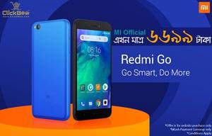 Redmi Go - Xiaomi ( MI )