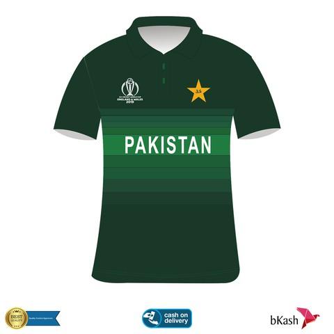 Pakistan World Cup kit