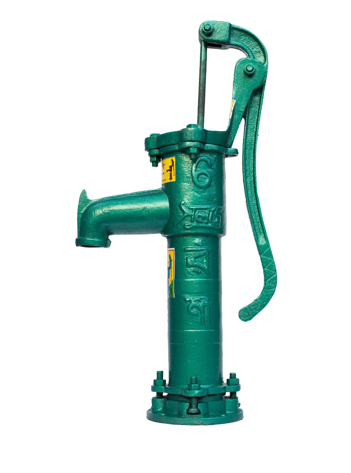 Small Lite Tube Well