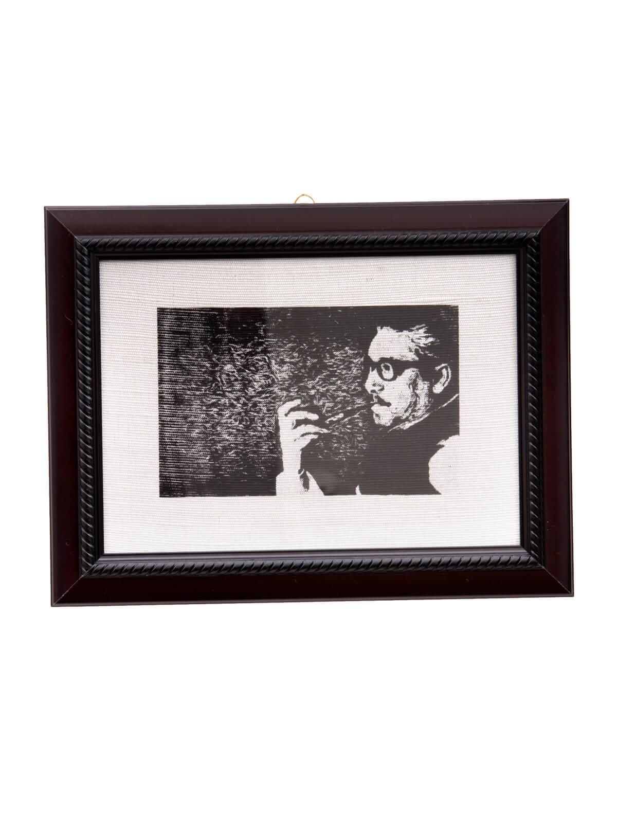 Black and White Photo Album
