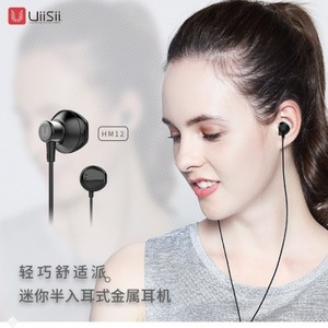 UiiSii HM12 In-Ear Earphone