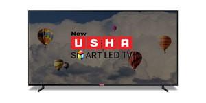 New USHA 55
