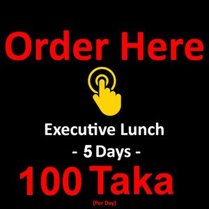 Executive Lunch Package - 5 Days