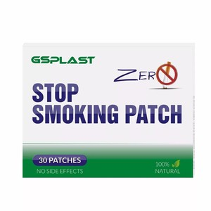 New Stop Smoking Patch