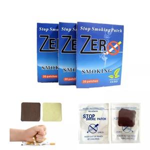 Stop Smoking Patch