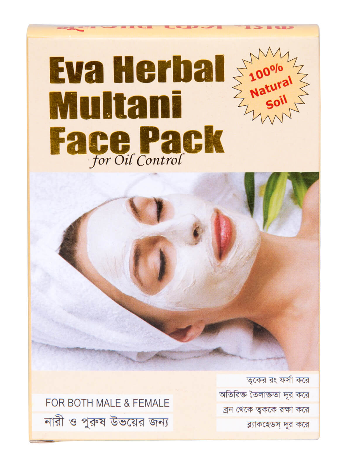 Herbal Multani Face Pack