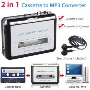 Tape to PC USB Cassette & MP3 CD Converter Capture Digital Audio Music Player
