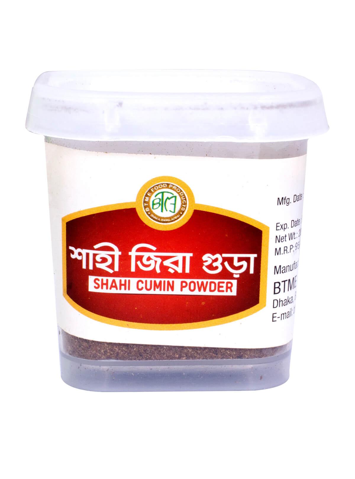 Shahi Cumin Powder 20 gm