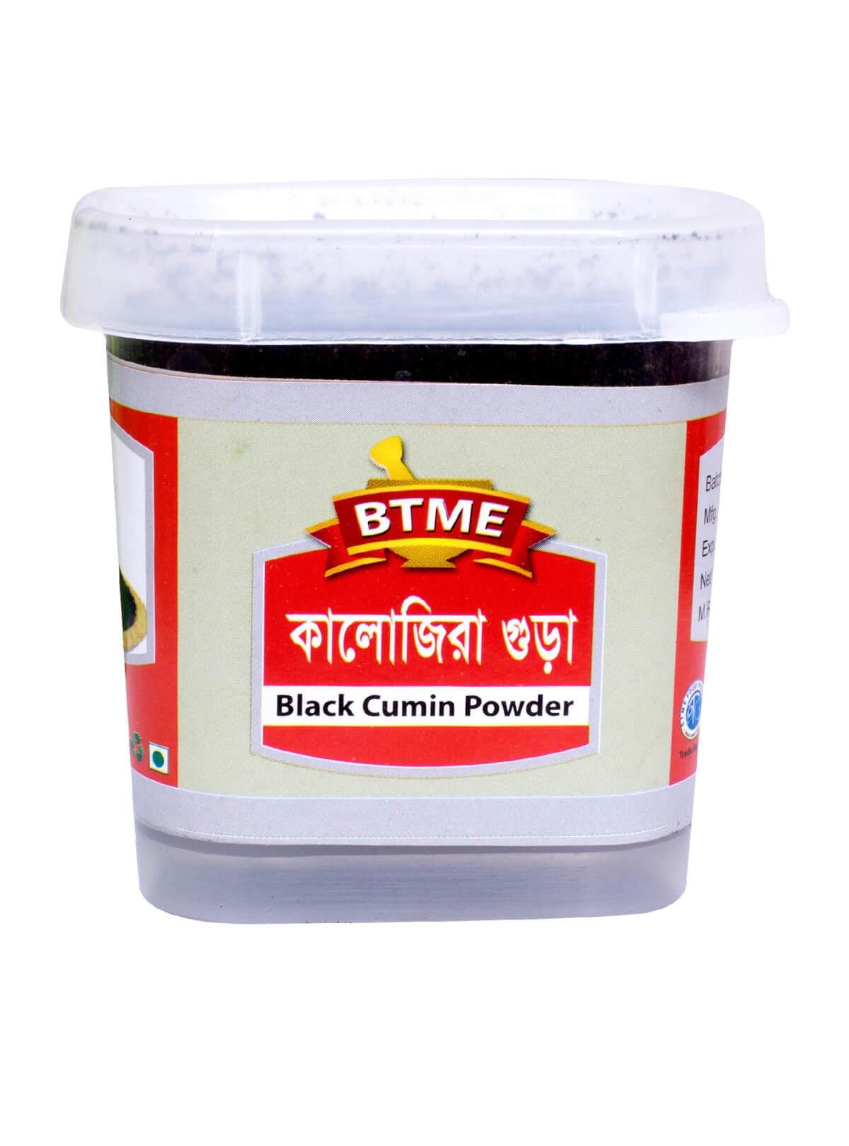 Black Cumin Powder 50 gm