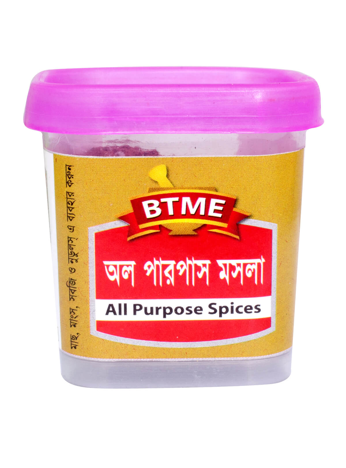All Purpose Spices 35 gm