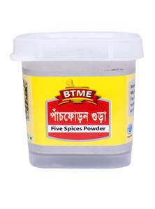 Five Spices Powder 45 gm