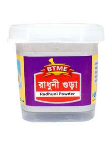 Radhuni Powder 30 gm
