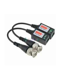 HD CCTV Video Balun w/ Power